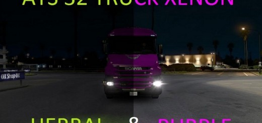 ATS 32 TRUCK XENON HERBAL & PURPLE PACK 5  3