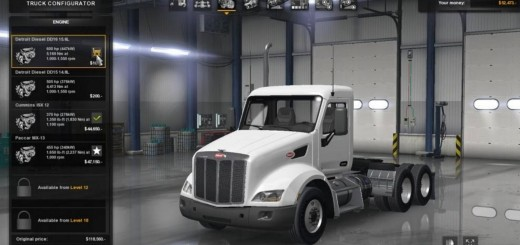 DETROIT DIESEL HIGH TORQUE ENGINES + ALLISON 4500 V 1.2 2