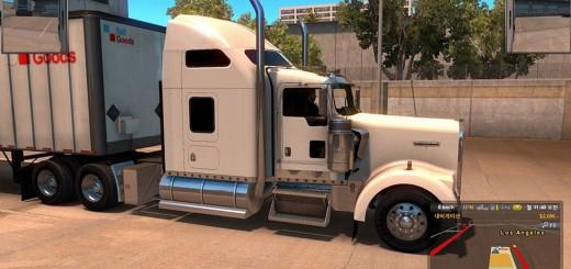 Engine add-on Pack v 1.0