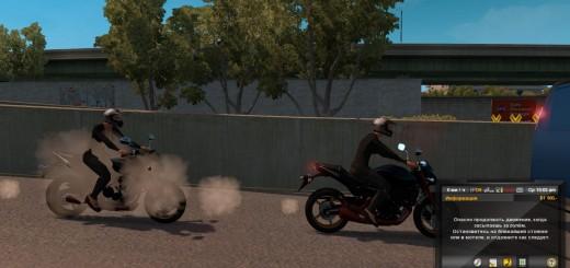 MOTORCYCLE IN TRAFFIC V1.0.0