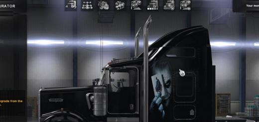 W900 Joker Truck  2