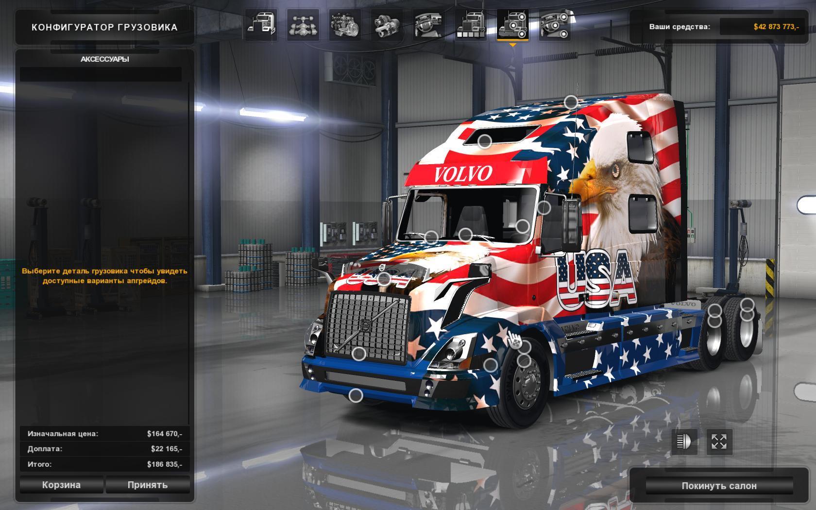 volvo dealer ats mods, american truck simulator mods