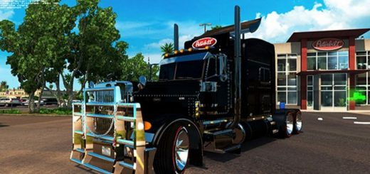ATS Brutal Gold HD Sound Engine 2016 V1.2.x by Stewen (5)