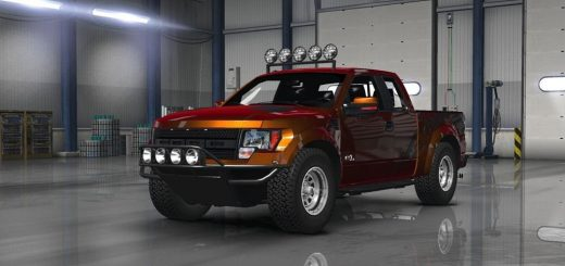 FORD F150 SVT RAPTOR V1.5  (1)