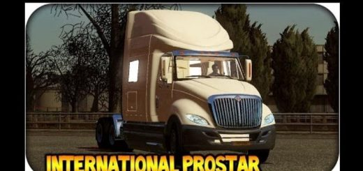 INTERNATIONAL PROSTAR FOR 1.2 (1)