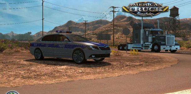 SH SKODA CAR (POLICE) (3)