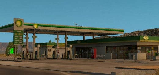 Klaas' Real Gas Prices v 1.1.2