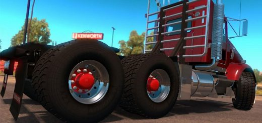 Off-Road Wheels (2)