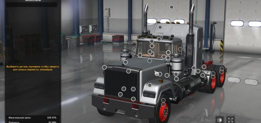 mack-superliner-v3-0-for-1-6_2